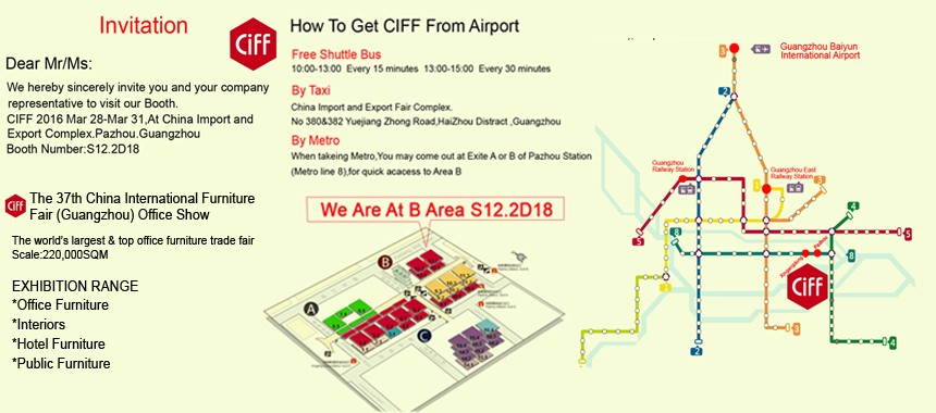 JOIN IN US AT CHINA INTERNATIONAL FURNITURE FAIR—CIFF 2016