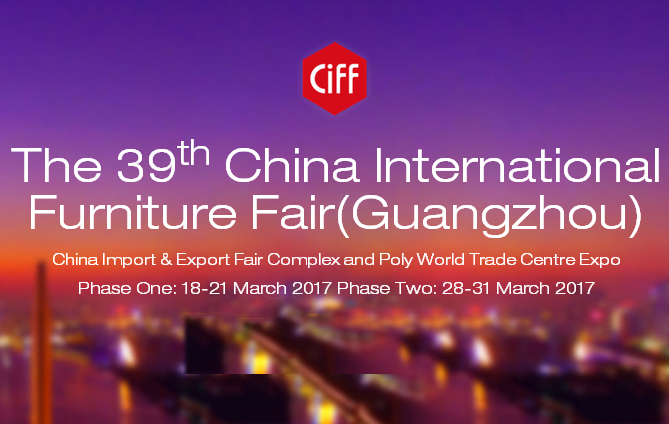125th GuangZhou CANTON FAIR