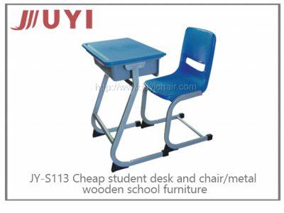 Juyi School Funiture